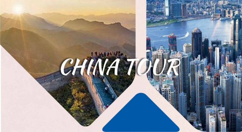 China Tour Haier